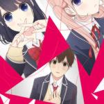 【プレゼント】原作者ムサヲ先生がトークイベント<初>登場!TVアニメ『恋と噓』一般試写会 5組10名様