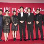 福山雅治主演・是枝裕和監督作『三度目の殺人』完成披露試写会レポート
