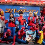 『スパイダーマン:ホームカミング』BD&DVD発売記念ケーブルカーバスお披露目式に、須賀健太とガンバレルーヤが登場!