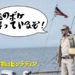 『オレの獲物はビンラディン』公開記念 <ニコ-1グランプリ>開催決定!