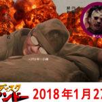 炎のディスクコマンドー公開収録『タイミング逃して没になったネタで勝負!』1月27日(土)開催!
