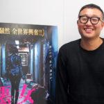 映画『悪女』 チョン・ビョンギル監督インタビュー