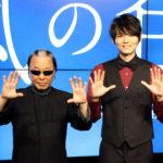 『風の色』PRイベントで古川雄輝がMr.マリック直伝のマジック生披露!