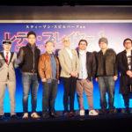 原作者とプロデューサーが緊急来日!『レディ・プレイヤー1』特別映像解禁セレブレーションイベント実施!