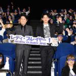 坂上忍&森崎ウィン登壇!『レディ・プレイヤー1』IMAX 3D 完成披露試写イベント実施!
