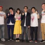 ドラクエ大好き芸人ケンドーコバヤシさんとインパルス板倉俊之さんが登場!『ドラゴンクエストVR』オープニングイベント開催!