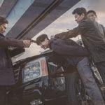 『新しき世界』のパク・フンジョン監督最新作『V.I.P. 修羅の獣たち 』予告編&本ビジュアル解禁!