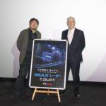 """『シン・ゴジラ』樋口真嗣監督が自作の聖地で""""IMAX愛""""を語る!「IMAXは体験」 「アクションよりも役者の目を見てほしい」"""