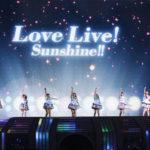 『ラブライブ!サンシャイン!! Aqours 4th LoveLive! ~Sailing to the Sunshine~』Day.2 ライブレポート