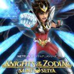 Netflixオリジナル『聖闘士星矢 Knights of the Zodiac』ティーザー予告編ついに解禁!