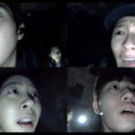韓国に実在する廃病院が舞台の大ヒットホラー『コンジアム』予告編&場面写真が解禁!