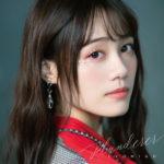 伊藤美来、TVアニメ『プランダラ』主題歌CD発売記念、2月12日にLINE LIVEの生放送が決定!