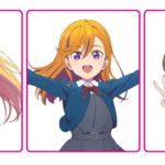 ラブライブ!新シリーズプロジェクトメインメンバーを公開! TVアニメシリーズのメインスタッフも発表!