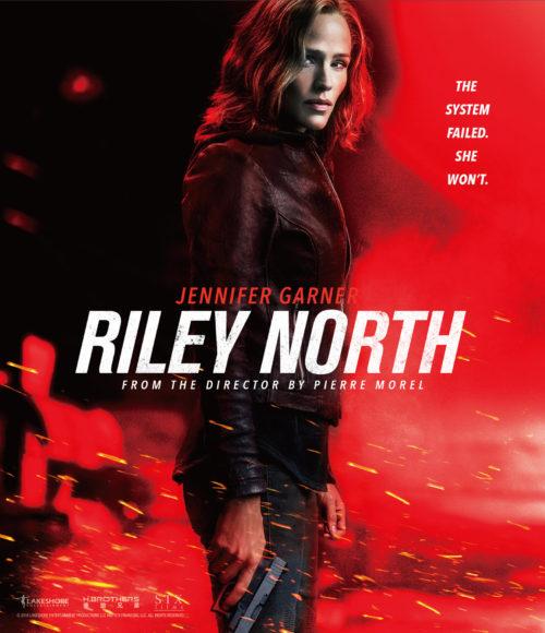 『96時間』の監督が描く、全てを奪われた一人の女の壮絶な復讐!ノンストップ・リベンジ・アクション『ライリー・ノース 復讐の女神』、ブルーレイ&DVD発売決定!
