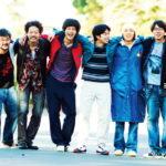 映画『あの頃。』ぜんぶが愛おしい、仲間たちとの青春の日々 本編映像解禁!