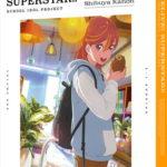 TVアニメ『ラブライブ!スーパースター!!』Liella! 1stライブツアー開催決定!TVアニメBlu-ray第1巻ジャケットを公開!