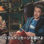 """映画『ドクター・ドリトル』Happy Merry X'mas!! セーターを編み編みする""""ドリトル先生""""こと、 ダウニーJr.からクリスマスメッセージが到着!"""