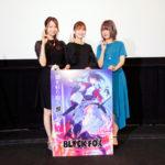 Studio 3Hzが送る新作オリジナルアニメーション『BLACKFOX』七瀬彩夏、戸松遥、大地葉登壇!初日舞台挨拶レポート