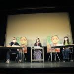 映画『パンケーキを毒見する』 7/15(木) 公開記念シンポジウム オフィシャルレポート