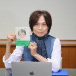 つんく♂絵本発売記念フリーZOOMイベント開催決定!