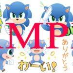 『ソニック・ザ・ムービー』日本オリジナル SNSスタンプ配信!