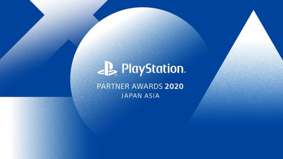 "<span class=""title"">「PlayStation Partner Awards 2020 Japan Asia」開催2020年12月3日(木)YouTubeにて配信</span>"