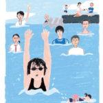 上白石歌主演 映画『子供はわかってあげない』沖田修一監督執筆、妄想プロダクションノート連載開始のお知らせ
