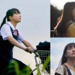 映画初主演作『宇宙でいちばんあかるい屋根』公開決定!