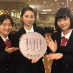 『男はつらいよ お帰り 寅さん』中学生以下100円鑑賞キャンペーン実施