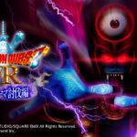 ドラゴンクエストVR期間限定イベント開催「ドラゴンクエストVR 最凶ゾーマ討伐編」 MAZARIA/VR ZONE OSAKA