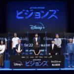 日本とSTAR WARSの新プロジェクト『スター・ウォーズ:ビジョンズ』:日本アニメ界を牽引するスタジオが集結したキックオフイベント開催!