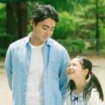 山田孝之主演 映画『ステップ』7月17日劇場公開決定!飯塚健監督らコメントも到着