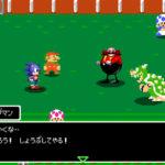 東京2020オリンピック公式ゲームタイトル 『マリオ&ソニック AT 東京2020オリンピック™』ゲーム情報第3弾公開