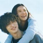 映画『きみの瞳が問いかけている』吉高由里子、横浜流星が号泣するその理由はー 切なすぎる愛に胸が締めつけられる 予告編&ポスタービジュアル解禁!! 作品の世界観を彩る映画主題歌には グローバルスーパースターBTSに決定‼