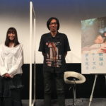 映画 『窮鼠はチーズの夢を見る』  吉田志織も成田凌の可愛さに胸キュン?! 「真剣にぶつかり合って、真剣に恋をした二人の 苦しくて楽しくて切ないラブストーリーです」
