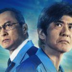 映画『Fukushima 50』緊急&期間限定ストリーミング配信決定!