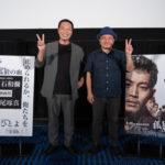 映画『孤狼の血 LEVEL2』白石監督×音尾琢真、地元凱旋舞台挨拶が開催!!