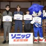 『ソニック・ザ・ムービー』勝運祈願イベント実施