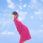 小倉 唯、6/10発売の新曲「ハピネス*センセーション」ジャケット写真を公開! 明るい未来を感じさせる爽やかなビジュアルに!