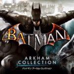 映画『ハーレイ・クインの華麗な覚醒 BIRDS OF PREY』公開記念 PS4®『バットマン:アーカム・コレクション』 配信開始! 〜4/14 まで期間限定・通常価格から 50%オフ!〜