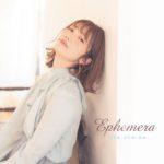 声優・内田彩、本日リリース「Ephemera」記念特番が12月1日に生配信!