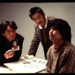黒沢清監督『CURE』4K BD 『蛇の道』『蜘蛛の瞳』DVD発売決定