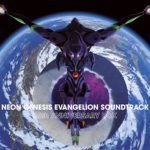 『新世紀エヴァンゲリオン』シリーズのサントラCD BOXのジャケ写・試聴動画公開!さらに「EVANGELION FINALLY」全収録楽曲公開!