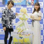 『この世の果てで恋を唄う少女YU-NO』生コメンタリー上映&トークショーレポート