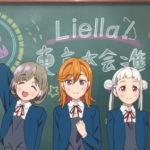 """<span class=""""title"""">TVアニメは次回いよいよクライマックス…!『ラブライブ!スーパースター!!』第11話あらすじ・場面写・キャストからのコメント&第12話アフレコ後集合写真・放送直前キャストコメントが到着!</span>"""