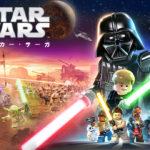 2020年発売 『レゴ(R)スター・ウォーズ/ スカイウォーカー・サーガ』 「スター・ウォーズ」の日を祝してキービジュアル公開! 今夏には追加情報も!
