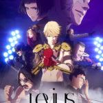 『Levius -レビウス-』:Netflix配信記念 特別上映会 開催決定!