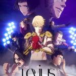 アニメ『Levius -レビウス-』:配信日が決定!新ビジュアル、新PV、主題歌も発表!
