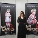 VR脱出アドベンチャーゲーム「Last Labyrinth」カティア役、ステファニー・ヨーステン 独占インタビュー