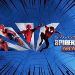 """8月1日は""""スパイダーマンの日""""!大ヒットを記録した「スパイダーマン」冒頭10分を期間限定で特別公開!スパイダーマンの日を祝う「スパイダーマン ファンウィーク」スタート!"""